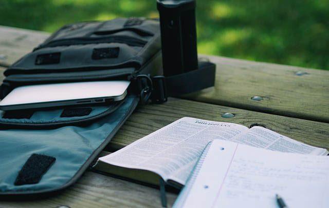 Рюкзак для ноутбука - что подарить программситу