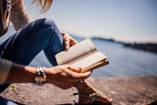 Книга - подарок книголюбу
