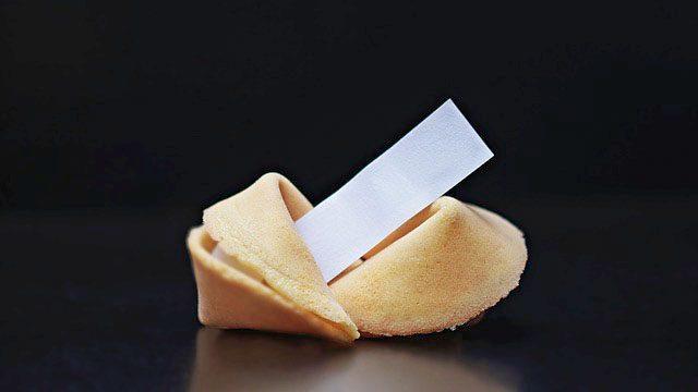 Печенье с предсказаниями - 12 подарков в постель