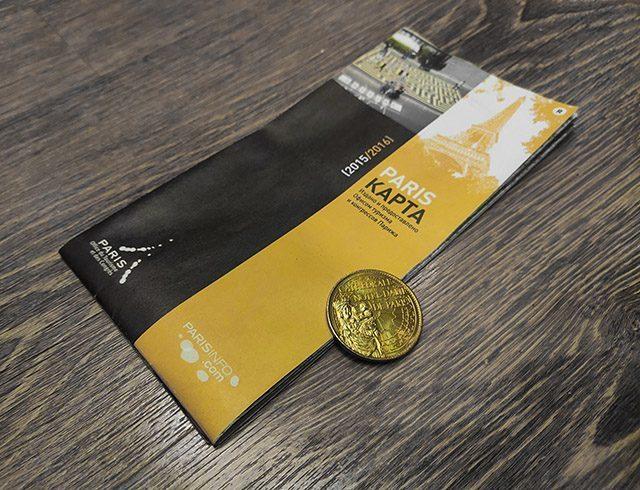Памятная монета - Что привезти из Франции